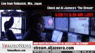 Update of Earthquake and Fukushima NPP of 4/27/2011