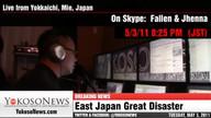 Weekly disaster update 5/3/2011