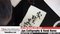 Japanese Calligraphy Live cast