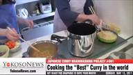 Japanese Curry Brainwashing project #001