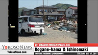 Tohoku Volunteer Report & Fukushima anti-nuclear rally - 311 Disaster Update #36