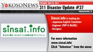 Sinsai.info & Fukushima Update - 311 Weekly update 37