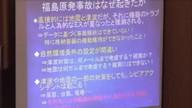 IWJ_TOKYO12 06/10/11 11:04PM