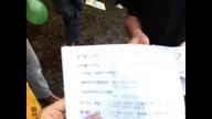 IWJ_TOKYO10 は  11/06/11 の 13:35 JSTで録画されました