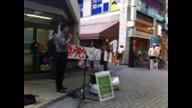 IWJ_KAGAWA1 は  11/06/11 の 14:16 JSTで録画されました