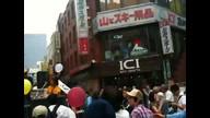 IWJ_TOKYO15 は  11/06/11 の 15:25 JSTで録画されました