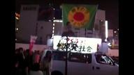 IWJ_TOKYO12 は  11/06/11 の 19:56 JSTで録画されました
