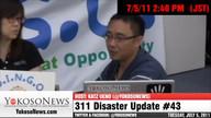 311 Disaster Update No.43 - SPECIAL Yokohama