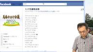 ジャジャウマ 明日の勝負レース(7/10 七夕賞)