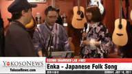 Cosmo Shamisen Lab #003 - Enka, Japanese Folk song