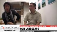 Our Landscape - Interview with Toshiyuki Takagi
