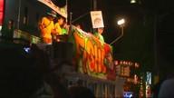 IWJ_TOKYO7 08/06/11 04:06AM