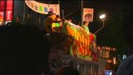 IWJ_TOKYO7 08/06/11 04:07AM