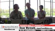 WordBeach 2011 - YokosoNews Weekly #018