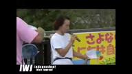 IWJ_TOKYO7 09/10/11 06:36PM