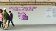 RFL広島(尾道)ステージch 09/18/11 12:20AM
