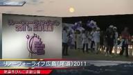RFL広島(尾道)総合ch 09/18/11 05:27AM
