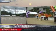 RFL広島(尾道)総合ch 09/18/11 05:00PM