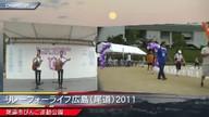 リレーフォーライフ尾道2日目のステージ