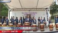 リレーフォーライフ尾道の開会式