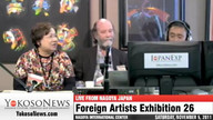 Foreign Artists Exhibition 26 - YokosoNews Weekly #20