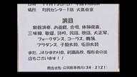 ビバアルパカ牧場ライブ 11/11/11 06:27PM