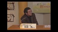 ビバアルパカ牧場ライブ November 19, 2011 2:27 AM