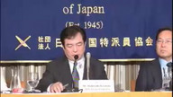 元読売巨人軍代表・清武英利氏記者会見 後編 質疑応答