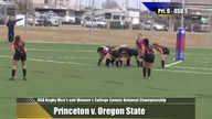 USA Rugby December 17, 2011 3:18 PM
