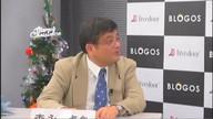 森永卓郎のBLOGOS経済塾 第3回 「冬のボーナスの賢い使い方」