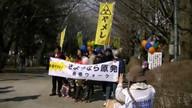 IWJ_TOKYO11 3/10/12 09:05PM PST