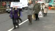 IWJ_TOKYO6 2012/03/11 07:12