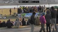 IWJ_MIYAZAKI1 2012/03/11 17:18