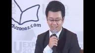 เทปบันทึกภาพงาน Uexpo 2012 วันที่ 7/04/2555 ตอนที่ 1