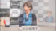 森永卓郎のBLOGOS経済塾
