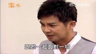 2012/4/24 牽手_105