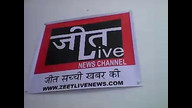 ZEET LIVE NEWS CHANNEL KAMAL PAWAR 9316815806