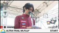 UTMF 開会式/START