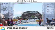 UTMF Rank 3 FINISH