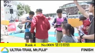 UTMF Rank 4 FINISH