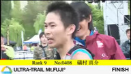 UTMF Rank 9-10 FINISH