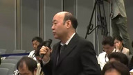 NAIIC/Jikocho Press conference after 15th Commission Mtg 2012/05/27