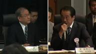 国会事故調 第16回委員会 2012/5/28