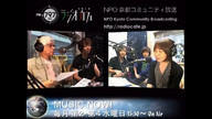 MUSIC NOW   2012/06/13OA