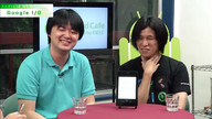 Android Cafe #24