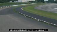 鈴鹿8耐公開合同テスト2日目Aグループ3回目(7/4)