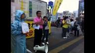野田総理の政治生命を断とう! 7・7津田沼アクション #IWJ_CHIBA1 は録画されました12/07/07 17:56 JST