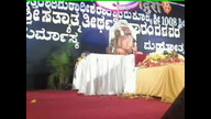17TH CHATURMASYA BANGALORE ANUGRAHA SANDESHA