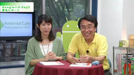Android Cafe #25