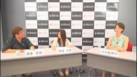 森永卓郎のBLOGOS経済塾第10回「欧州危機で日本経済はどうなる?」